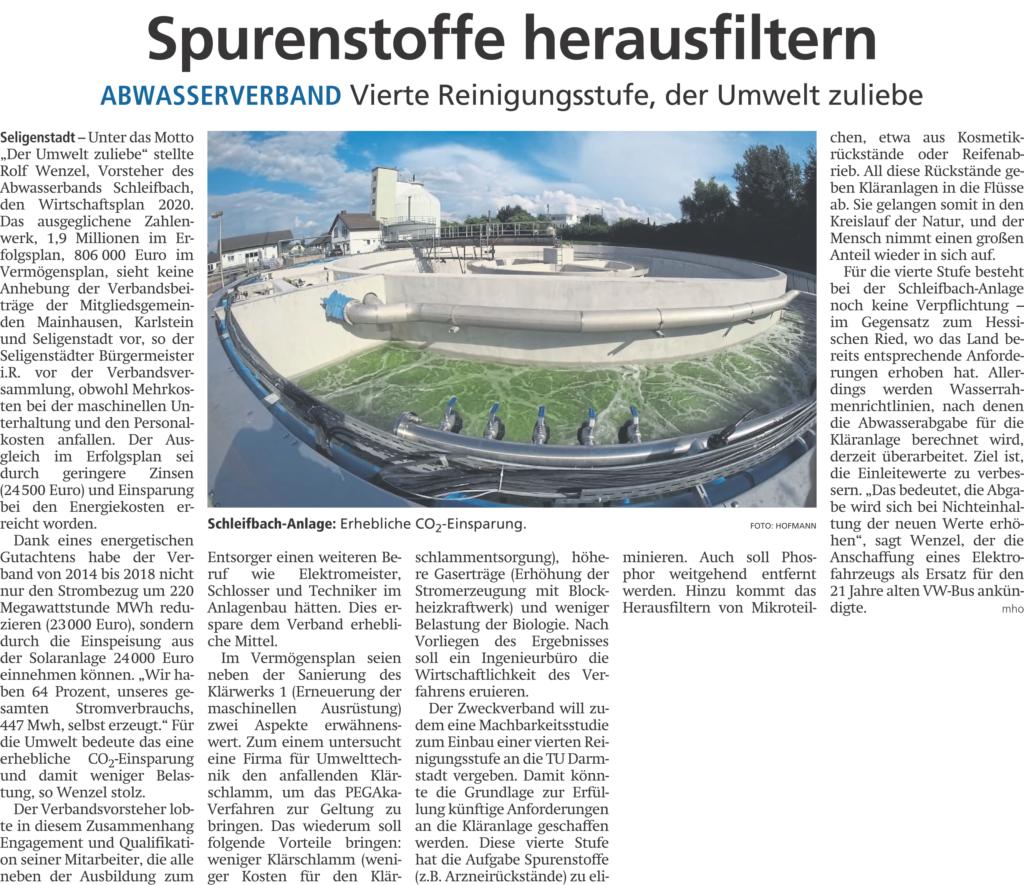 Abwasserverband Schleifbach 4. Reinigungsstufe
